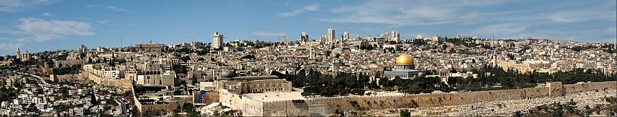 Израиль и Израильтяне 166275